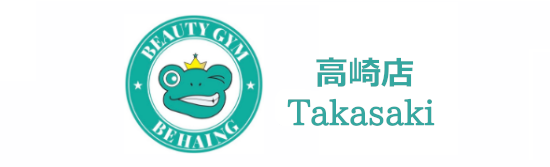 BEAUTY GYM BEHAING TAKASAKI